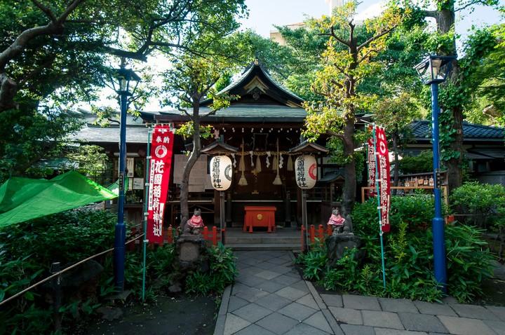 Ueno park shrine/house