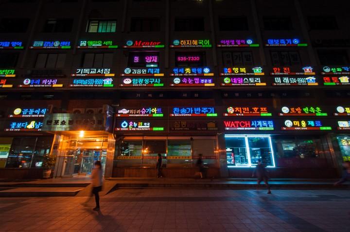 Gangnam at night
