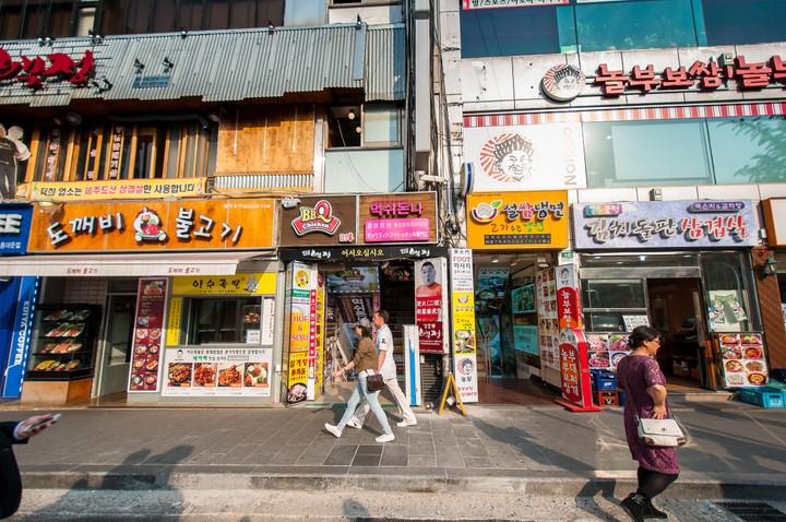 Shops of Seoul