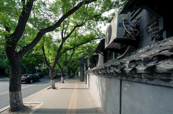 Airconditioner in Beijing