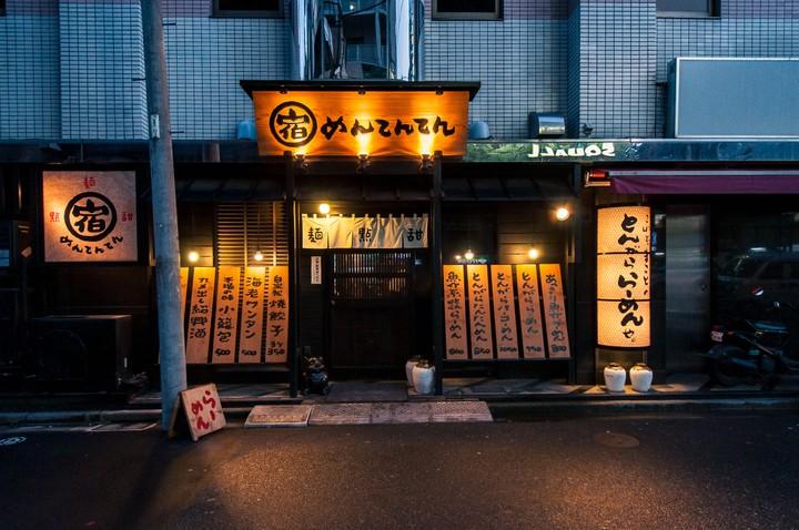 Restaurant in Shinjuku