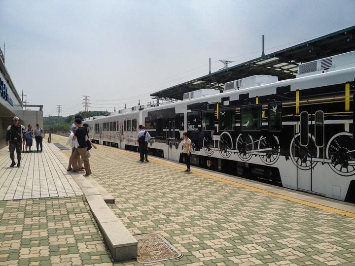 Train outside of Dorasan Station