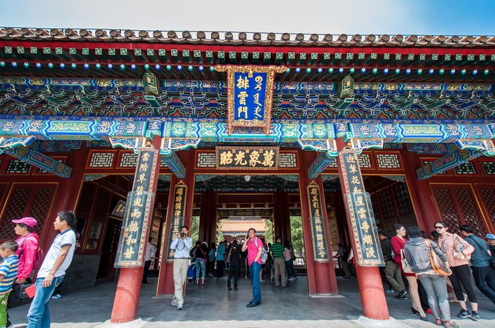 Hall of dispelling clouds at the Summer Palace in Beijing
