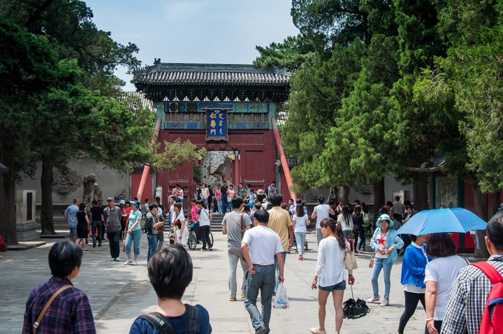 Exit of the Summer Palace in Beijing
