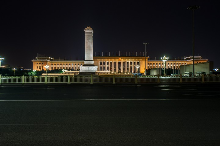 Night view of the People's square in Beijing