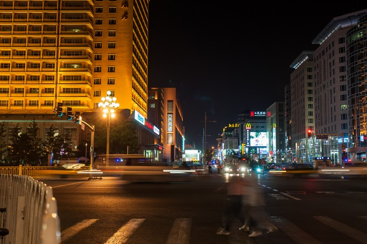 Night view near the People's square in Beijing