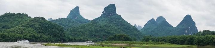 Panorama of the Li River