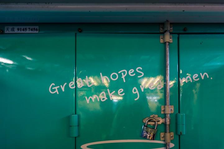 Great hopes make great men