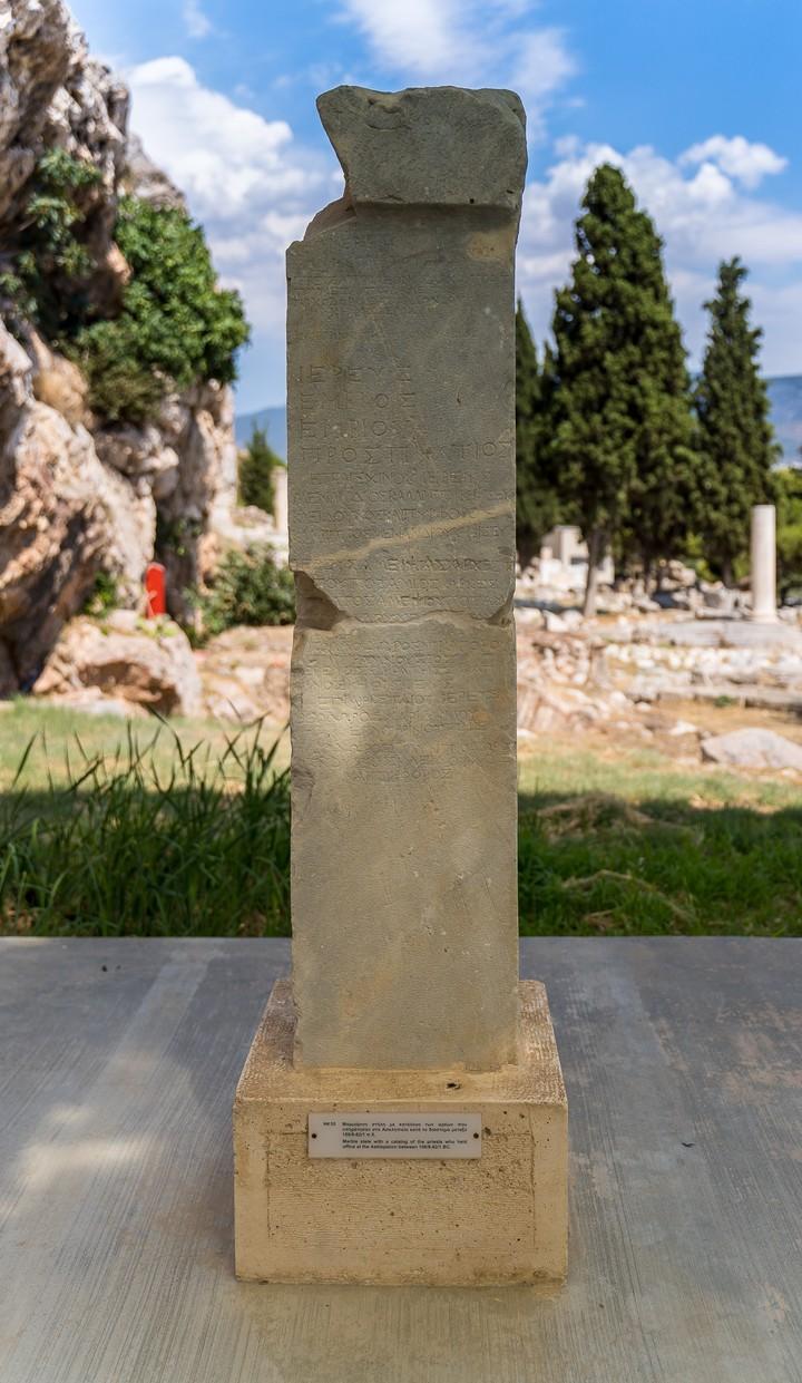 Acropolis stele